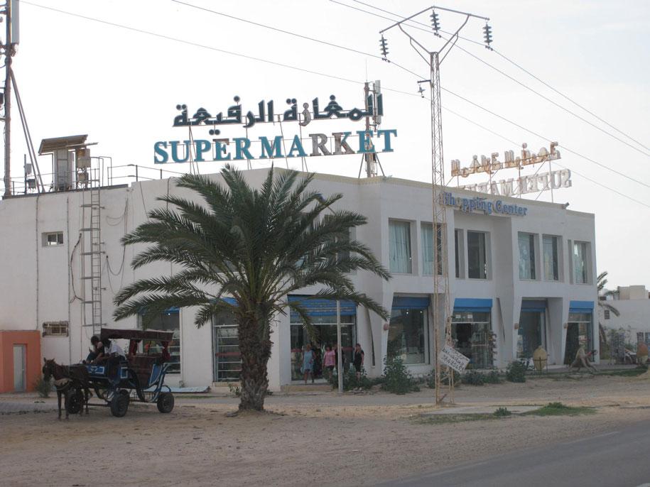 Супермаркеты на острове Джерба, Тунис