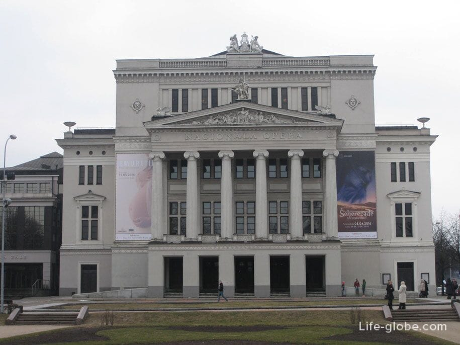 задние Латвийской национальной оперы и балета, Рига