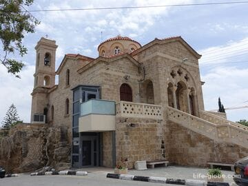 Church of Panagia Theoskepasti, Paphos