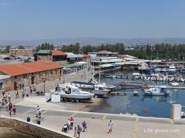 Paphos, Cyprus (Pafos)