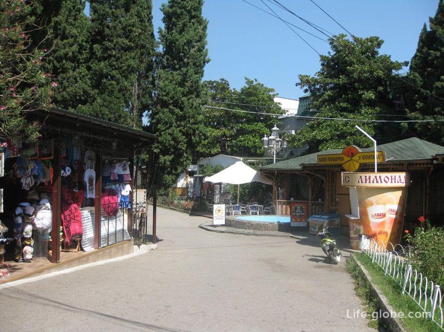Туристический центр в Алупке, Крым