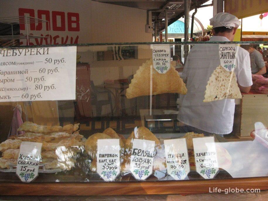 Цены в Крыму на крымские чебуреки