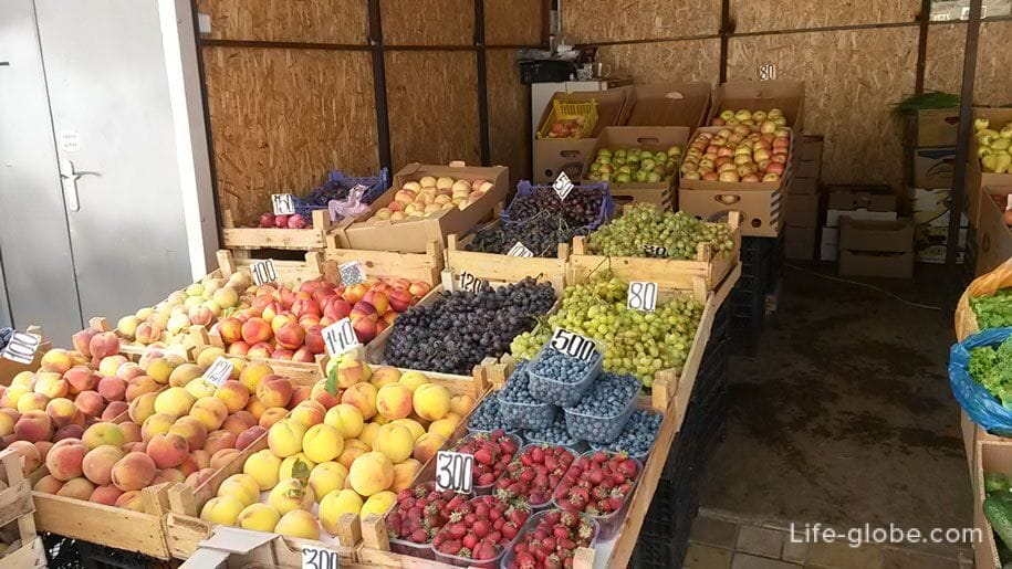 Цены на побережье Крыма на ягоды и фрукты