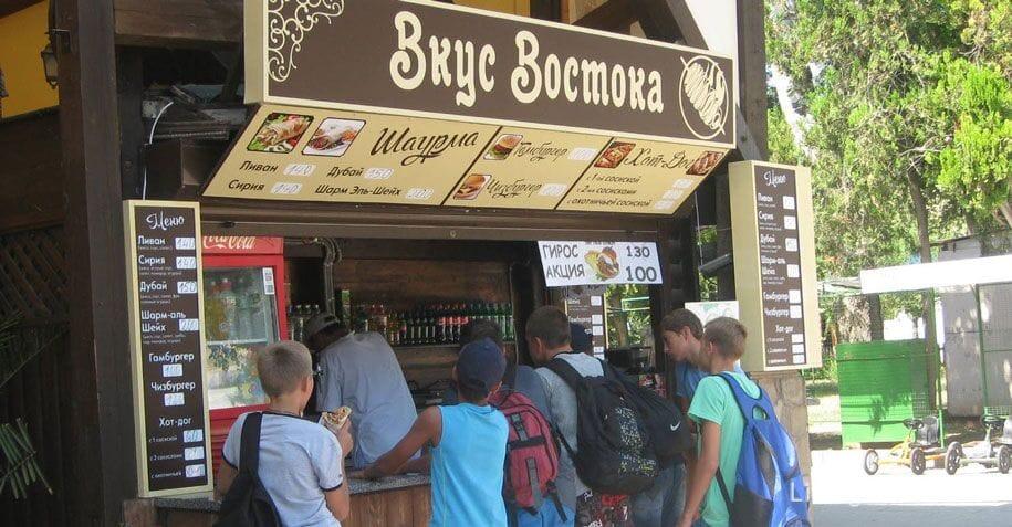 Цены в Крыму на шаурму, хот-доги, гамбургеры