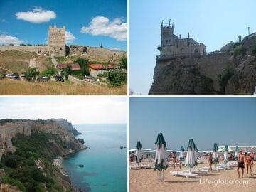 ТОП-25 Достопримечательности побережья Крыма (с фото и описаниями)