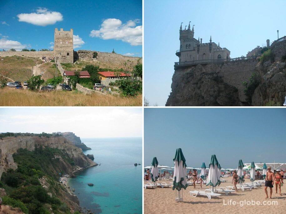 Достопримечательности побережья Крыма