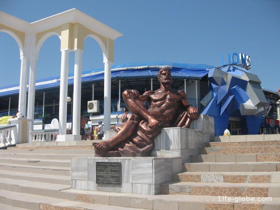 Скульптура - отдыхающий Геракл, Евпатория