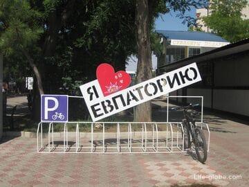Евпатория, Крым: отдых, пляжи, море, чем заняться, что посмотреть