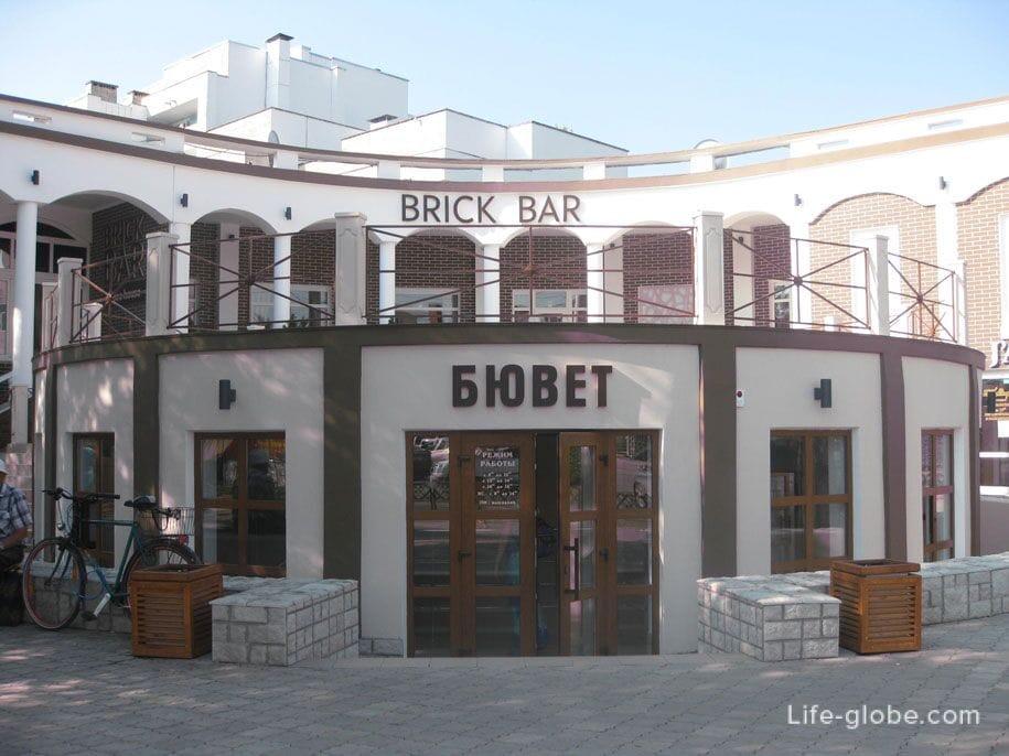 Бювет, улица Фрунзе, Евпатория