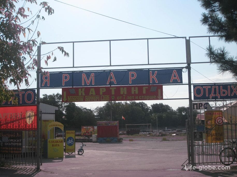 Картинг, улица Фрунзе, Евпатория