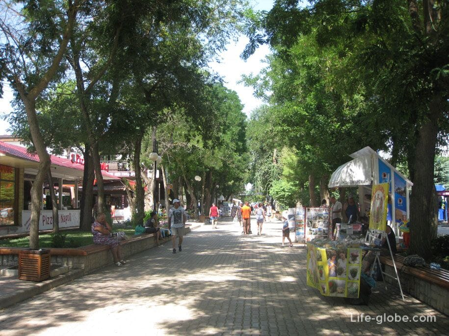 Парк Фрунзе, Евпатория, Крым