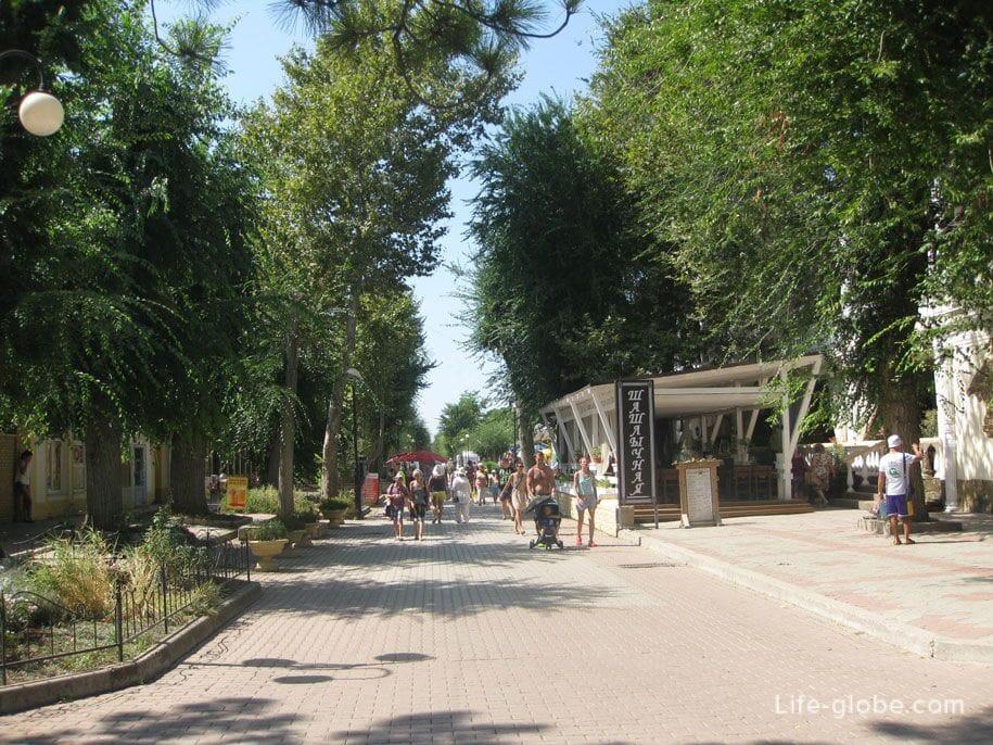 Парк Фрунзе, Евпатория