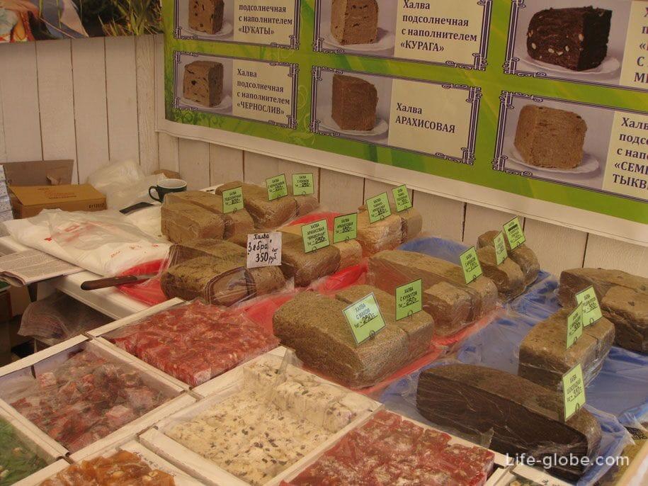 Цены в Крыму на халву