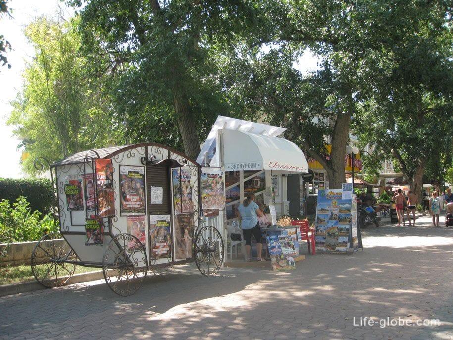 Набережная Евпатории, Крым