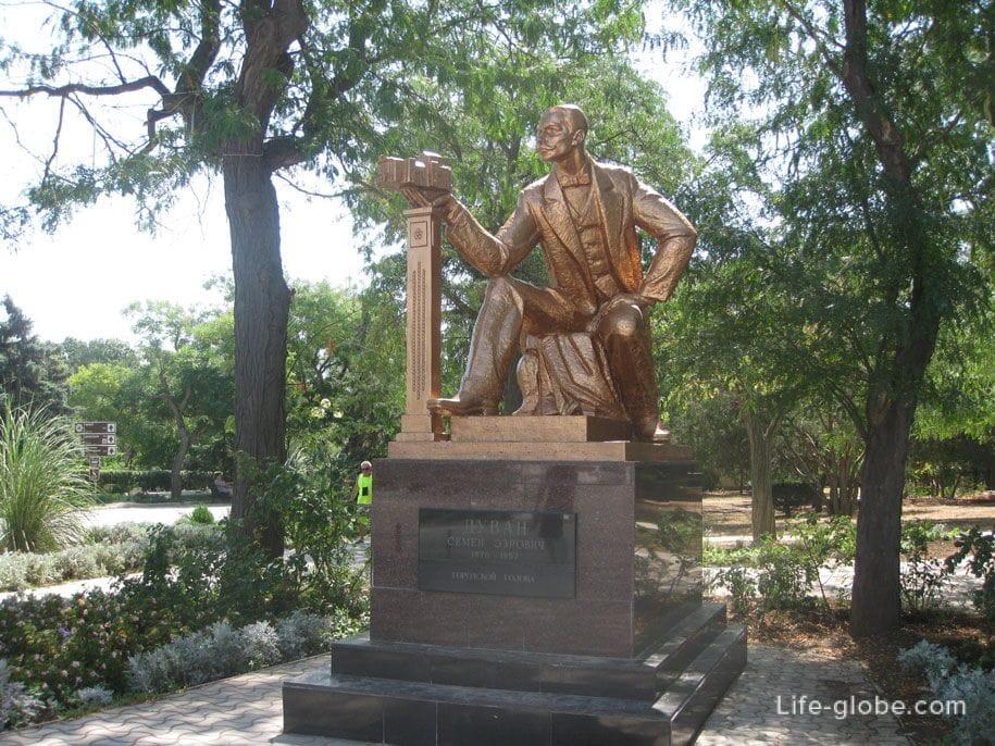 Памятник Дувану, Евпатория