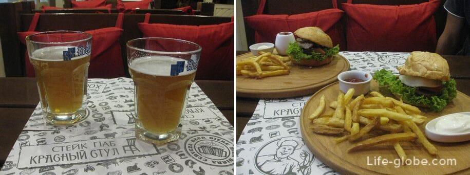 Пабы Евпатории - пиво и бургеры