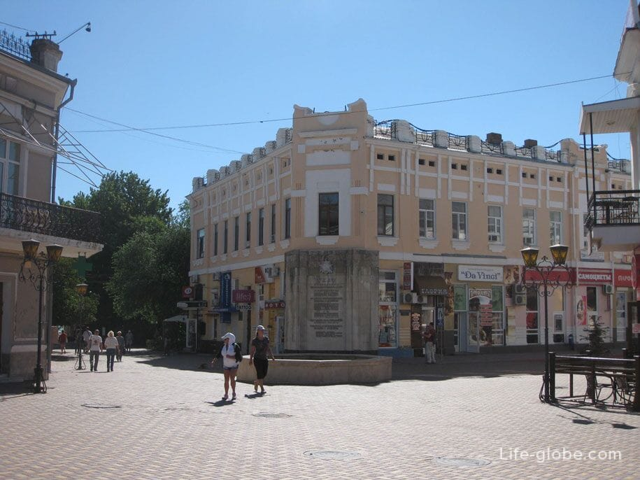 Феодосия город