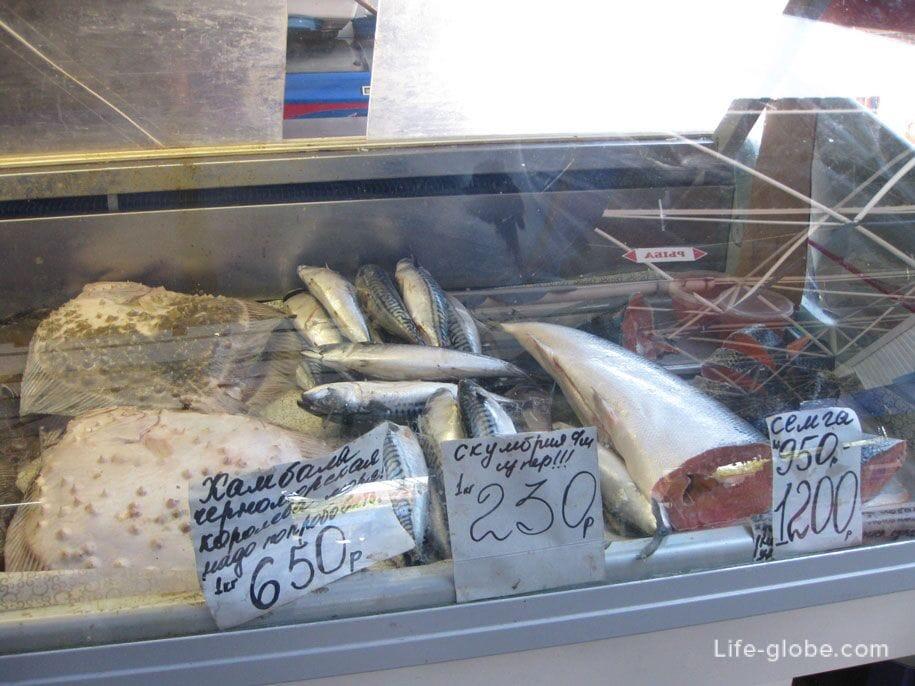 Рыба на рынке в Феодосии