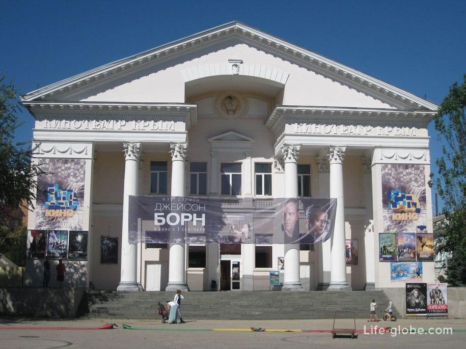 Кинотеатр Крым, Юбилейный парк, Феодосия