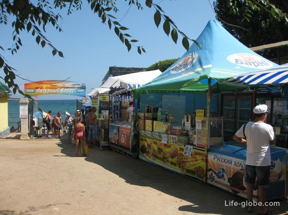 Пляжи Золотые пески, Феодосия, Крым