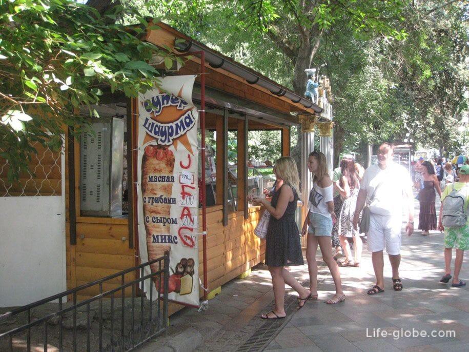 Цены в Крыму на шаурму. В основном на побережье по 150 рублей