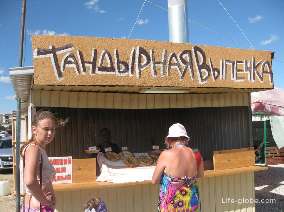 Тандырская выпечка, Крым