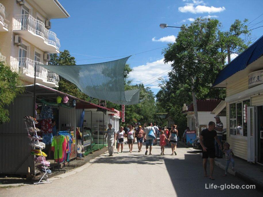 Улицы Коктебеля, Крым