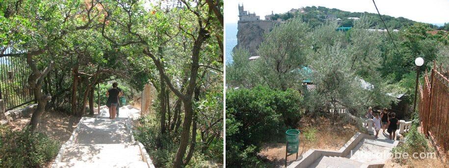 Спуск к замку Ласточкино гнездо, Крым