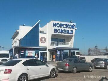 Паромы в Крым! Переправа Порт Кавказ – Порт Крым (Керчь)