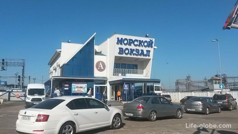 Морской вокзал, Порт Кавказ, паромная переправа