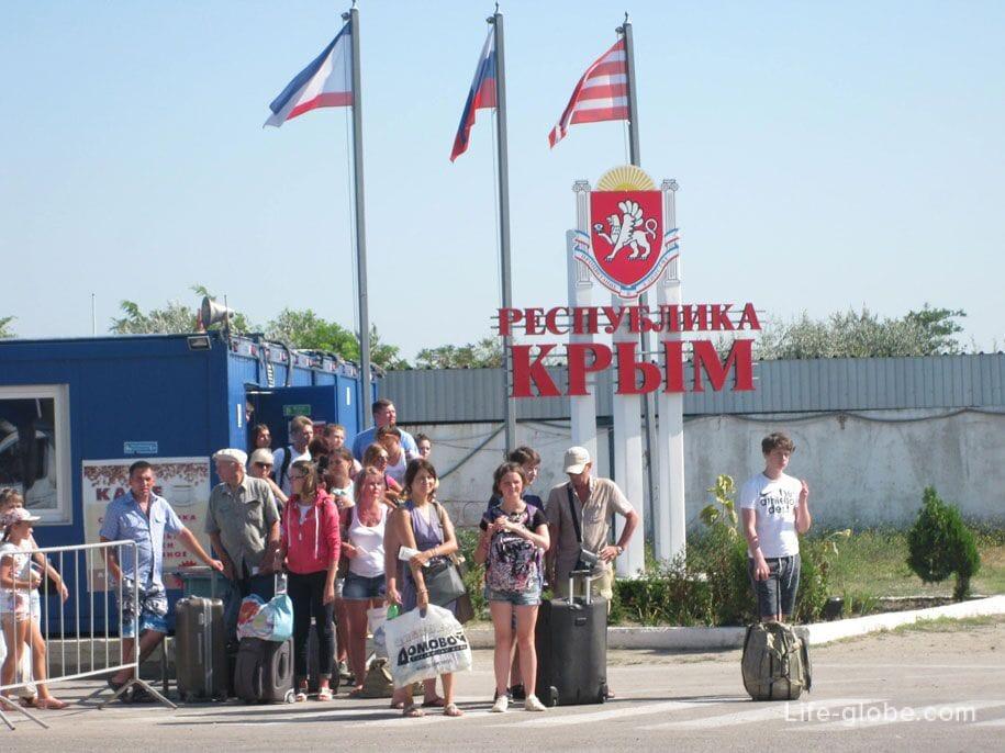 Республика Крым, паромная переправа
