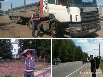 Пешком и автостопом в Крым (ежедневные отчеты)
