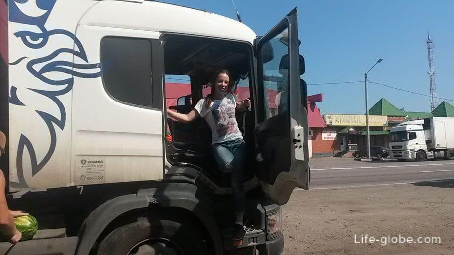 Автостопщики, пешком и автостопом в Крым