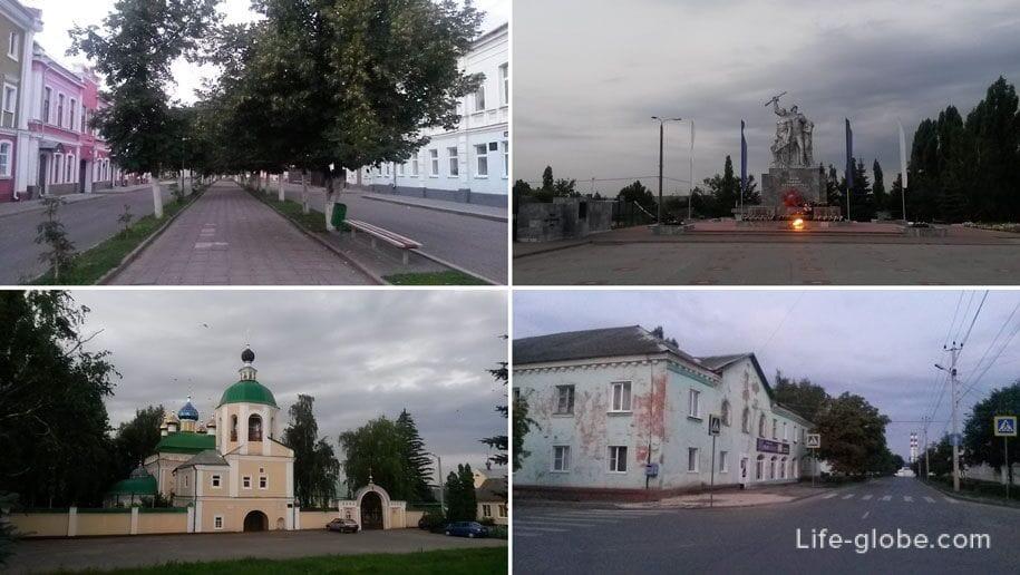 Ливны, автостопом в Крым