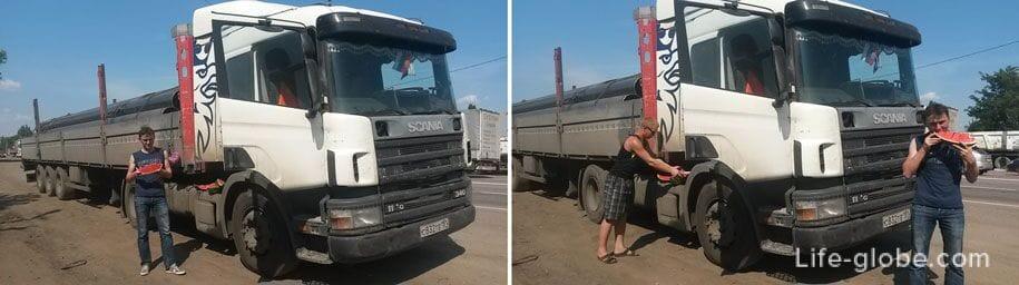 Из жизни автостопщиков, пешком и автостопом в Крым