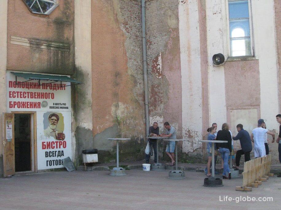 Советская пивная в Смоленске, автостопом в Крым