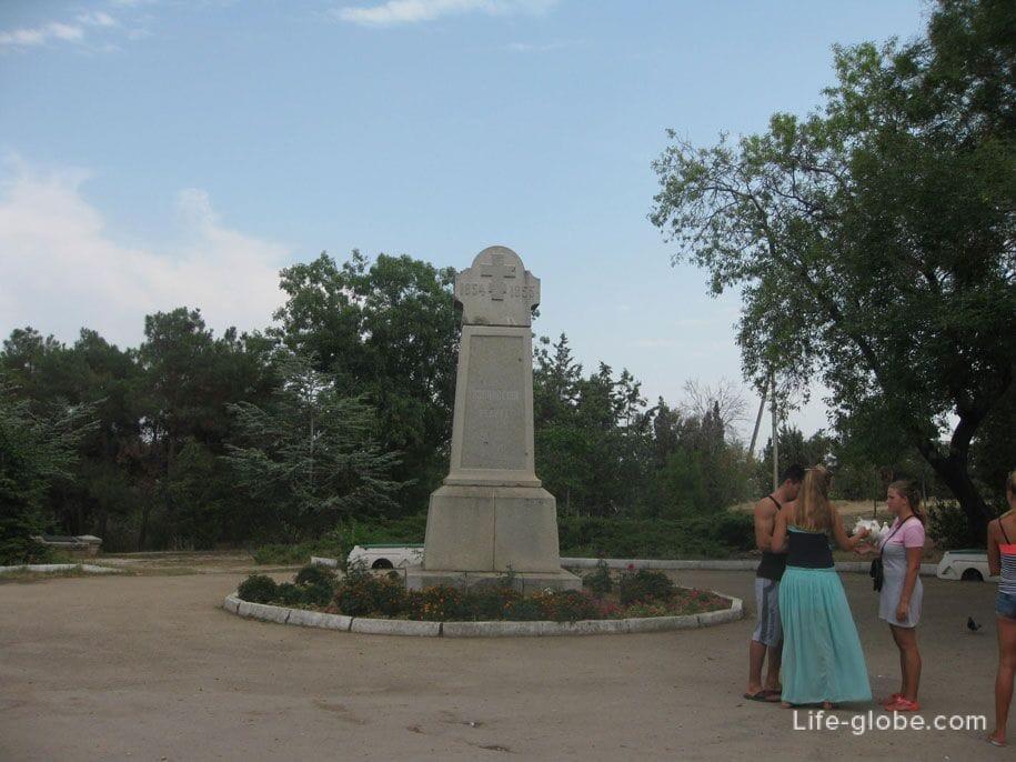 Памятники Бастионного холма, Севастополь