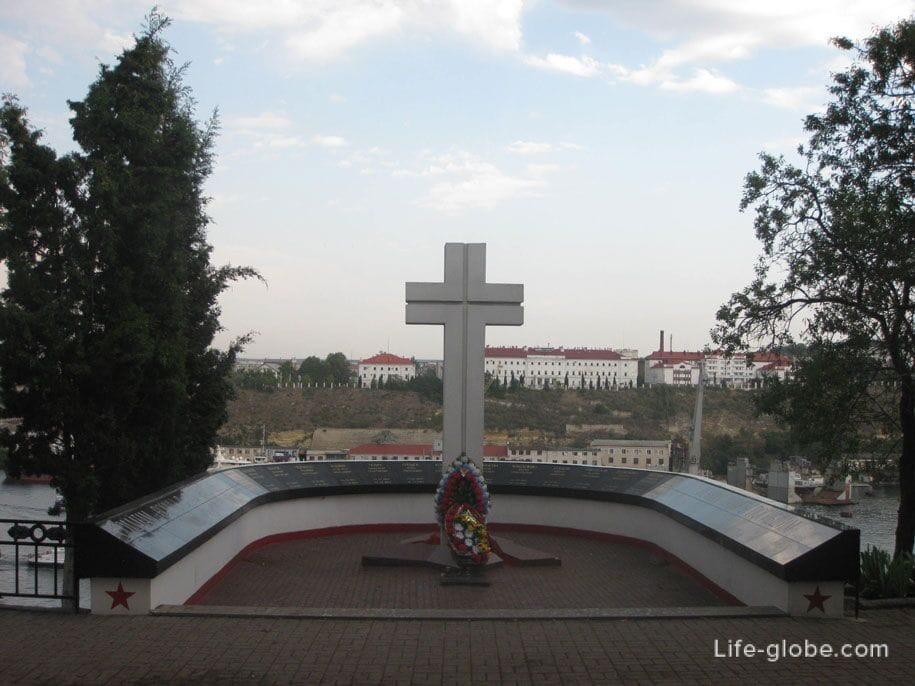 Памятник солдатам войны в Афганистане, Севастополь