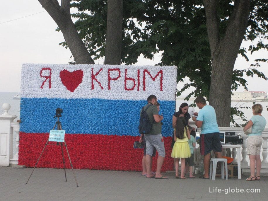 В парке - Приморский бульвар, Севастополь