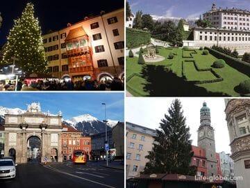 TOP-15 Sights of Innsbruck + main museums
