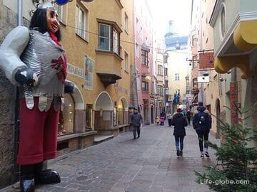 Innsbruck Old Town (Altstadt Innsbruck)