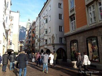 Герцог-Фридрих-штрассе, Инсбрук (Herzog-Friedrich-Straße) - главная улица старого города