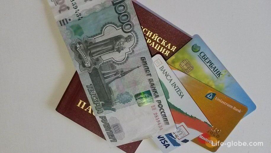 Путешествуем дешево!  Как сэкономить в путешествии