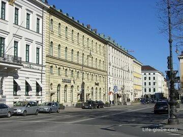 Улица Бриеннер штрассе, Мюнхен (Brienner Straße)