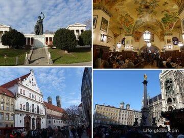Достопримечательности Мюнхена. Что посмотреть, куда сходить