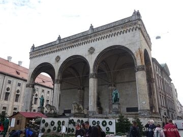 Фельдхернхалле, Мюнхен (Feldherrnhalle) - «Зал баварских полководцев»