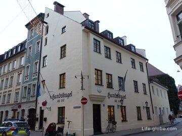 Дом Хундскугельв Мюнхене (Hundskugel)