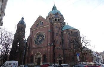 Церковь святого Луки, Мюнхен (Lukaskirche / Лукаскирхе)