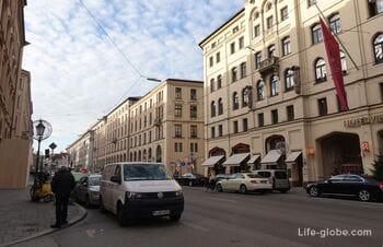 Street Maximilianstrasse in Munich (Maximilianstraße)