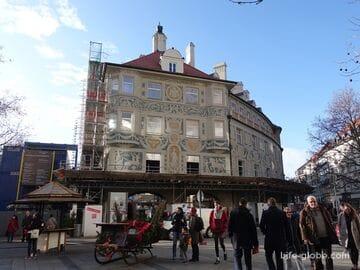 Дом Руффини в Мюнхене (Ruffinihaus / Руффинихаус)